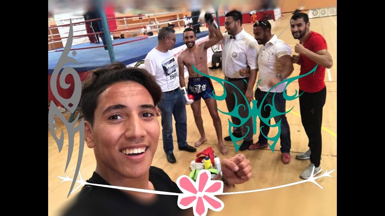 berraissou anas [ kickboxer fight ]  anas ber