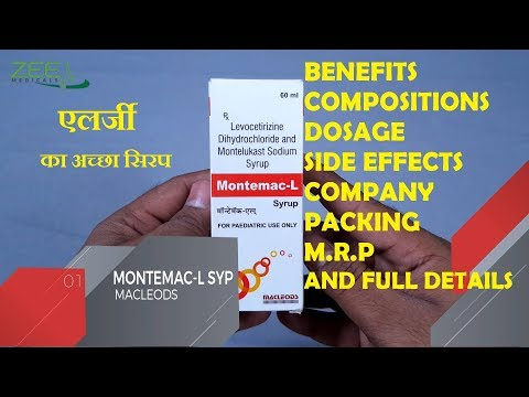 best-medicine-for-allergy- -montemac-l-syrup- -review- -hindi