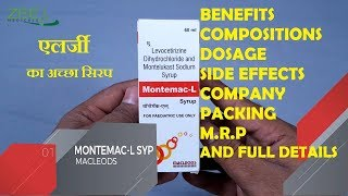 Best Medicine For Allergy | Montemac  L Syrup | Review | Hindi