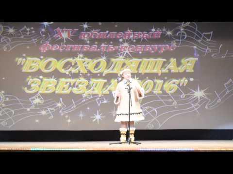 Нанайская сказка Айога. Восходящая звезда 2016г.