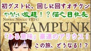 あらすじ* 1月に今野隼史様(ツイッター→@frontierpub)より届きました...