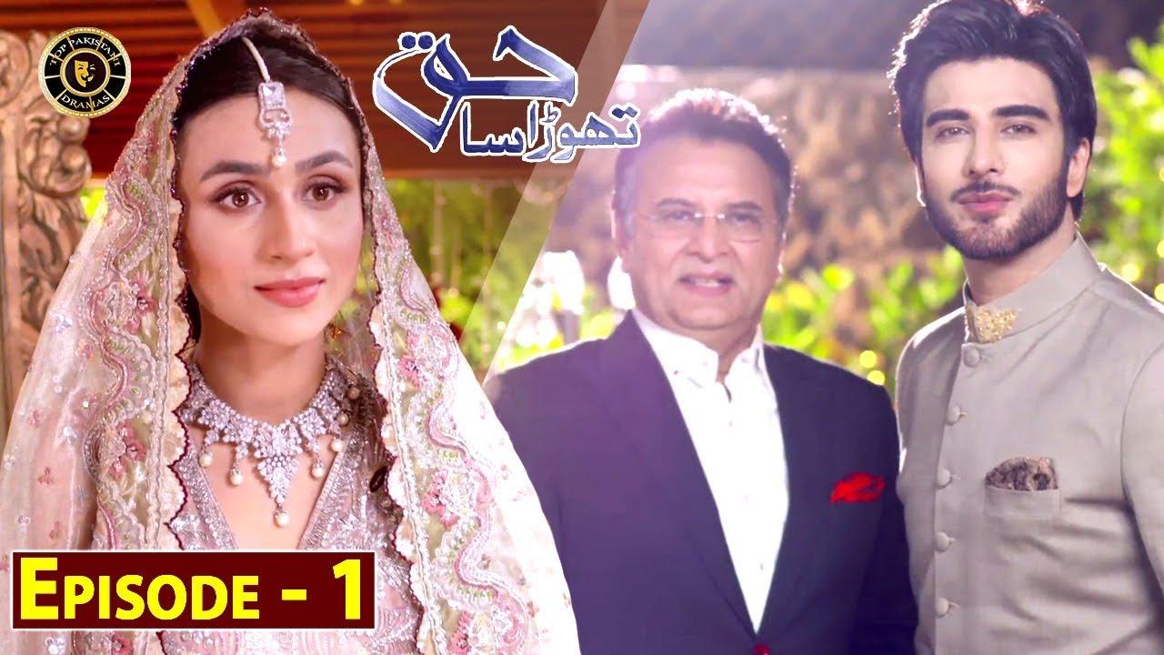 Download Thora Sa Haq Episode 1 | Ayeza Khan & Imran Abbas | Top Pakistani Dramas