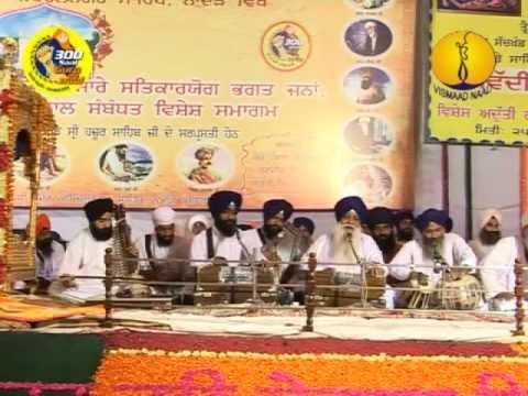 300 Sala AGSS 2008 Siromani Ragi Bhai Balbir Singh Ji Amritsar