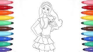 💖Как раскрасить Барби с собачкой,  Барби и Кена  | СБОРНИК  раскрасок | Познавайка ТВ💖