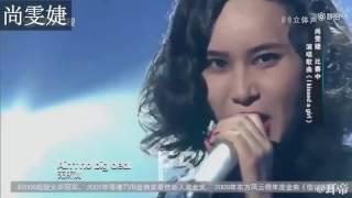 @耳帝 重磅比拼!华语歌手现场的精彩高音厮杀 thumbnail