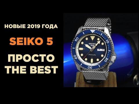 SEIKO 5 SPORTS 2019 года - замена SKX007/009: СТОИТ ЛИ БРАТЬ?