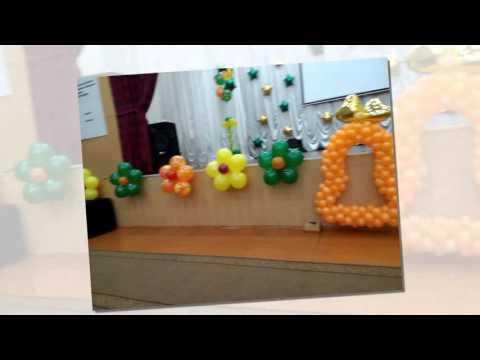 Оформление выпускного воздушными шарами украшение зала на