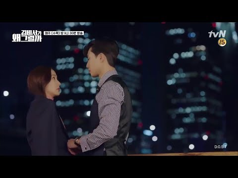 [MV] Kihyun (MONSTA X), SeolA (WJSN) – Love Virus   What's Wrong With Secretary Kim Ost Part 1