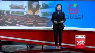 ENTIKHABAT 97: IEC Proposes Delay In District Council Elections