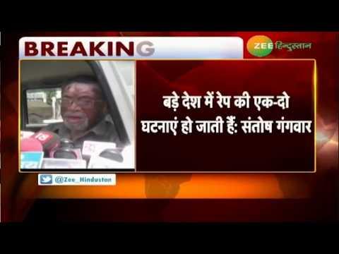 केंद्रीय मंत्री Santosh Gangwar का विवादित बयान