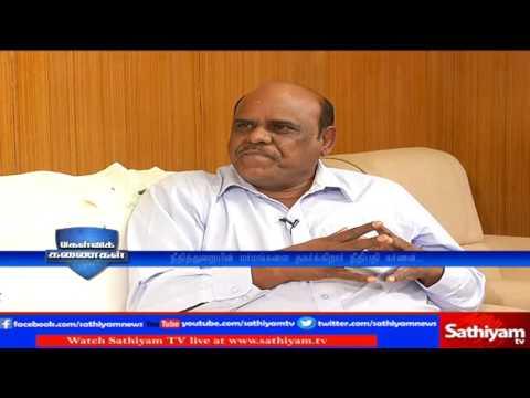 Kelvi Kanaigal with kolkata High Court Judge C.S Karnan | (22/3/2017) Part 2