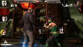 """Стрим игры """"Mortal Kombat X"""". соня блейд"""