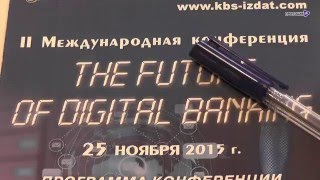 мобильный банкинг: Экономим деньги и планируем бюджет