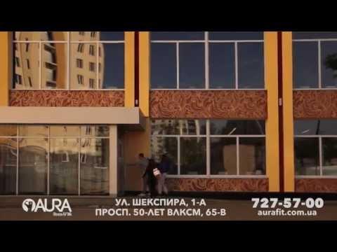 Фитнес-клуб «Plaza» в Костроме