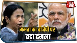 Maharashtra में नई सरकार पर बोलीं Mamta, कहा- अब Jharkhand भी होगा बीजेपी मुक्त