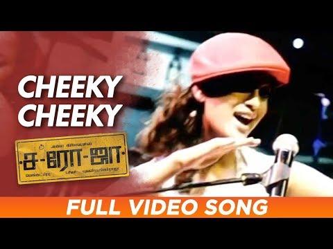 Cheeky Cheeky | Full Video Song | Saroja | Yuvan Shankar Raja | Venkat Prabhu