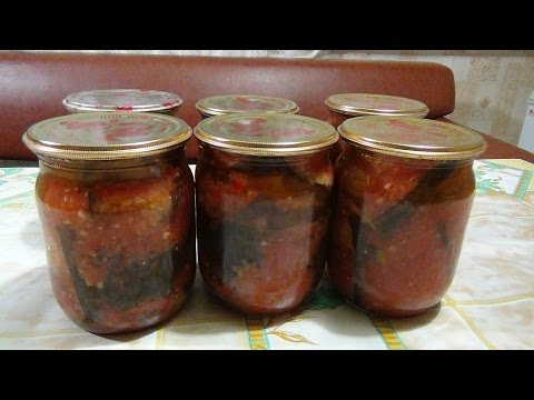 Баклажаны на зиму Тещин язык пошаговый рецепт с фото