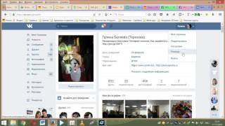 Как сделать ссылку на свой профиль ВКонтакте