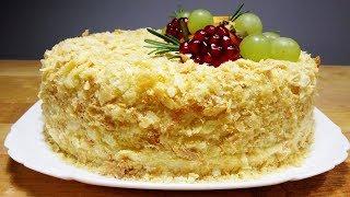 Торт НАПОЛЕОН с Ванильным Кремом Самый Вкусный!!!