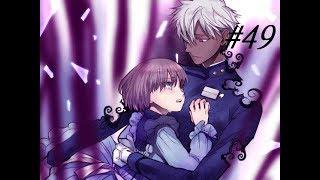 紫影的索納尼爾 #49 A──消失 粵語♂gal♂