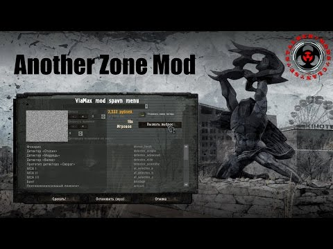 another-zone-mod