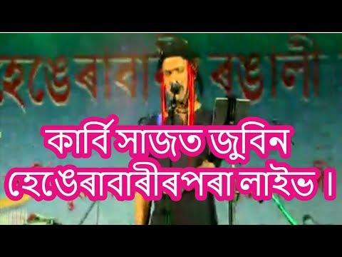 কাৰ্বি ৰূপত জুবিন বিহু মঞ্চত ||  Zubeen Garg Live Bihu Hengrabari 20th April 2018
