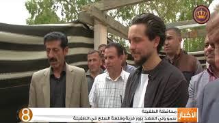 سمو ولي العهد يزور قرية وقلعة السلع في محافظة الطفيلة