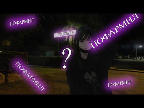 ЗАВТРА БРОШУ [osu] +dt