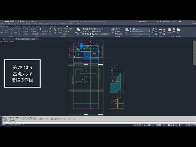 第78回C05基礎デッキ階段の作図 建築CAD検定2級 第78回徹底解説! 試験直前!建築CAD検定2級 第78回の問題を最初から完成まで書き方説明を徹底解説します。