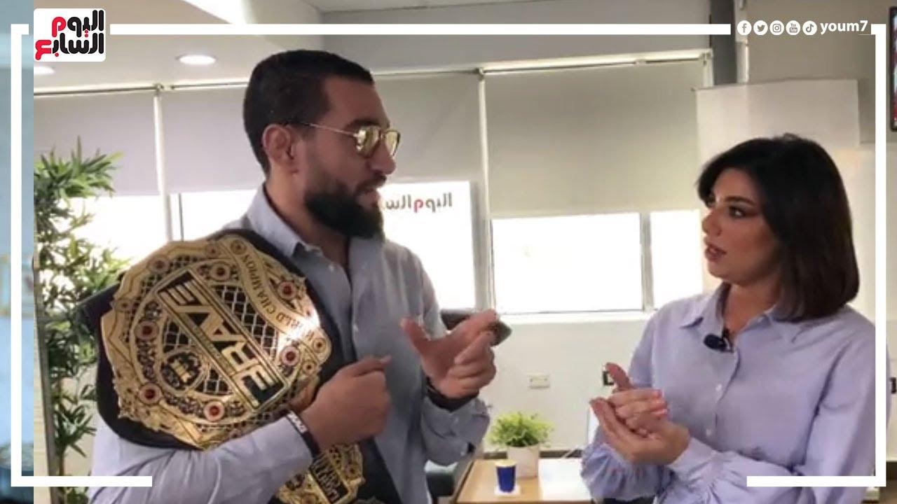 شاهد الحزام العالمى لبطولة MMA أخطر رياضة على الإطلاق مع بطلها المصرى أحمد أمين  - 20:55-2021 / 10 / 14