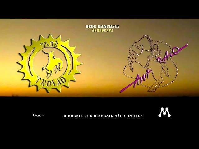 A História de Ana Raio & Zé Trovão (Especiais) Vídeo 3