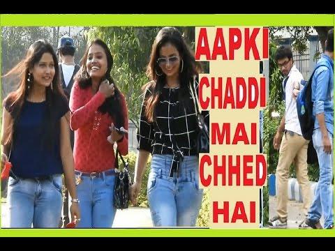 आपकी चड्डी मै छेद है(AAPKI CHADDI MAI CHHED HAI),Pranks in India,Comment Trolling ep2!!Funky TV!!