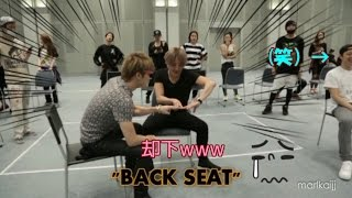 BACK SEAT ???ver.???(SMAP?????) JYJ MP3
