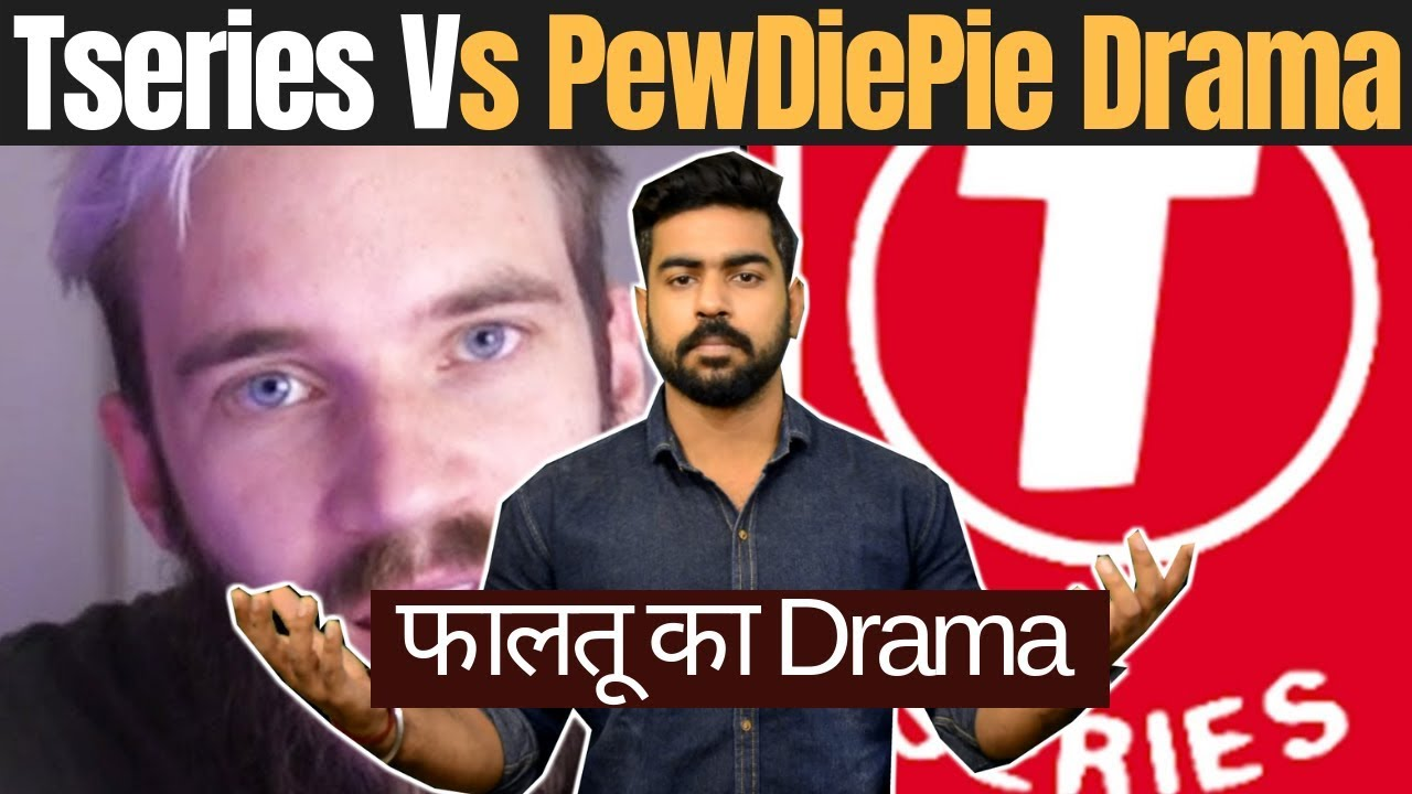 Tseries vs PewDiePie Drama Explained | Praveen Dilliwala | Most Subscribed Youtube Channel in World