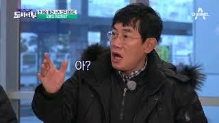 [예능] 도시어부 18회_180104 살인미소 김재원과 대마도로 떠난다! 새해 어복 오겡끼데쓰까?