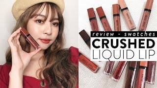 💋รีวิว+สวอช Bobbi Brown Crushed Liquid Lip ทั้ง 12 สี นู้ดยันก่ำ แต่งหน้าสายไหนก็รอด! | Babyjingko