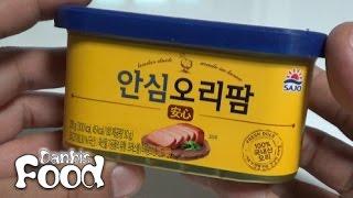 안심 오리팜, 사조에서 나온 사은품 오리 고기 스팸 햄 요리 조리 시식기
