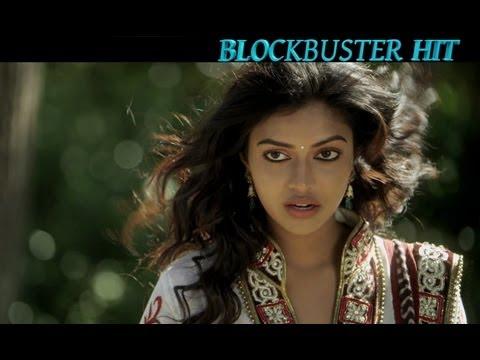 Iddarammayilatho New trailer with Ultimate new dialogues - Allu Arjun, Amala paul, Catherine tresa