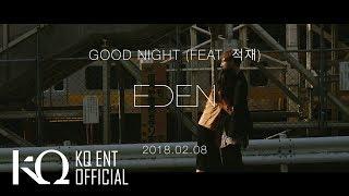 이든(EDEN) - 'Good Night' (Feat. 적재) Official Music Video Teaser - Stafaband