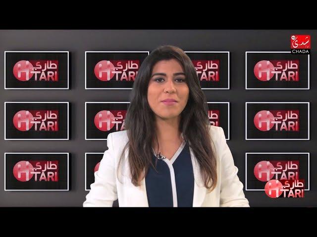 أش طاري : بدر سلطان يفاجئ اللاعب أشرف لزعر في عيد ميلاده