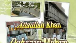 Attaullah Khan Esakhelvi Dhore Mahiye 3