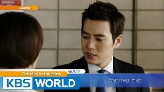[This Week] KBS World TV Highlights (2015.06.29 - 07.05)