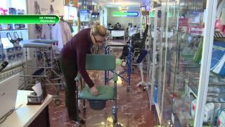Медицинское оборудование в Вашем городе(Медтехника - это продажа качественной медтехники, медицинского, реабилитационного, массажного, диагностич..., 2014-02-26T05:12:57.000Z)