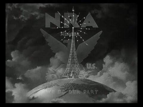 NRA / RKO Radio Pictures logo (1934)