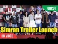 UNCUT - Simran Trailer Launch | Kangana Ranaut, Hansal Mehta, Bhushan Kumar, Tseries