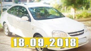 МАШИНА НАРХЛАРИ | MASHINA NARXLARI | 18.09.2018