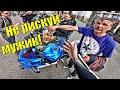 Мои МотоБудни и Ситуации на Дороге I Авто Дятлы Rammstein в Риге