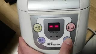 모닝컴 3.5인용 밥솥