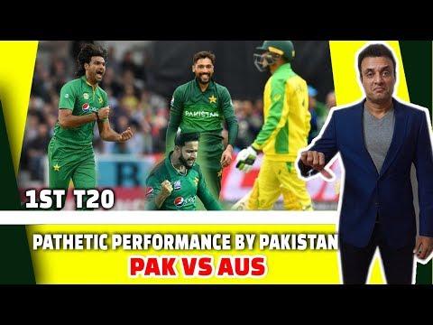 Pathetic Performance By Pakistan | PAK vs AUS | Tanveer Says