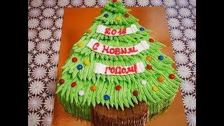Торт на Новый Год ЁЛОЧКА Рецепт бисквитного торта со СЛИВОЧНЫМ кремом и КАРАМЕЛЬНЫМ соусом